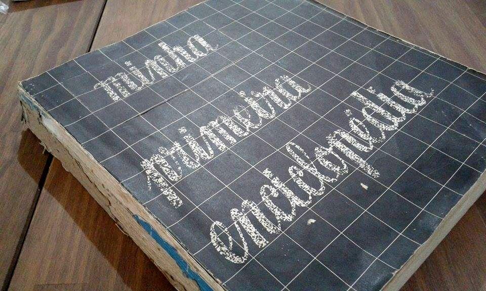 Enciclopediailustrada